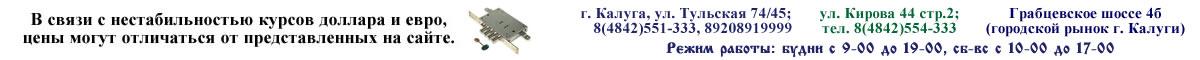Адреса Мастер ключ