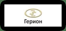 Герион (Железнодорожный)