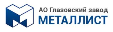 Металлист (г. Глазов)